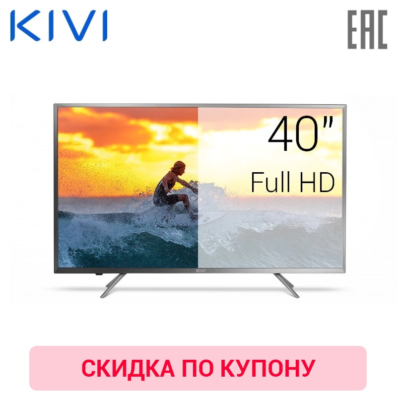 Фото - TV 40 KIVI 40FB50BR FullHD 4049inchTV 0-0-12 dvb dvb-t dvb-t2 digital chunghop universal learning remote control controller l309 for tv sat dvd cbl dvb t aux big key large buttons copy
