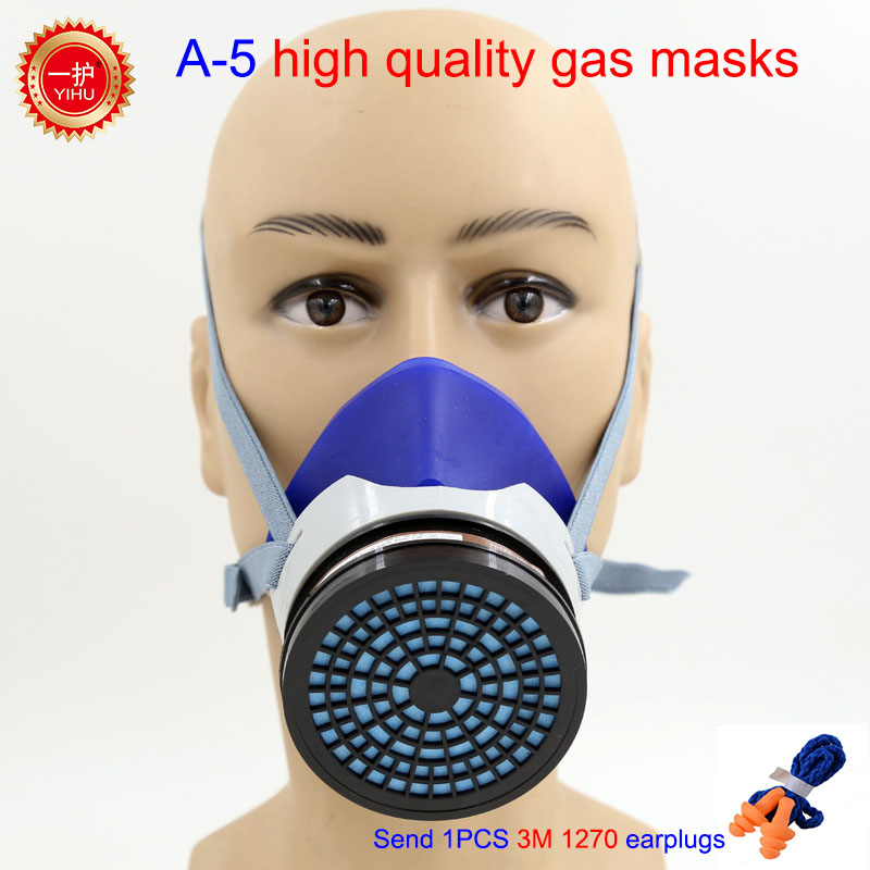 YIHU A-5 respirator gas mask High Quality blue rubber carbon filter mask paint spray pesticides poisonous gas gas mask yihu gas mask blue two pot efficient respirator gas mask paint spray pesticides industrial safety protective mask
