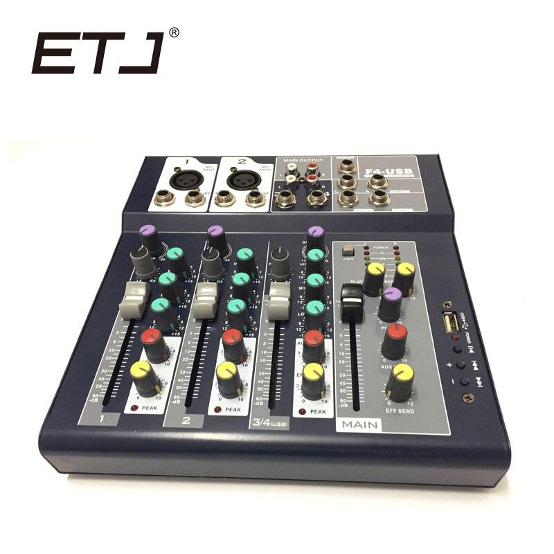 Бренд самоуправления 4 каналов Аудио с USB вход, звук консоли DJ оборудование 48v фантомное питание