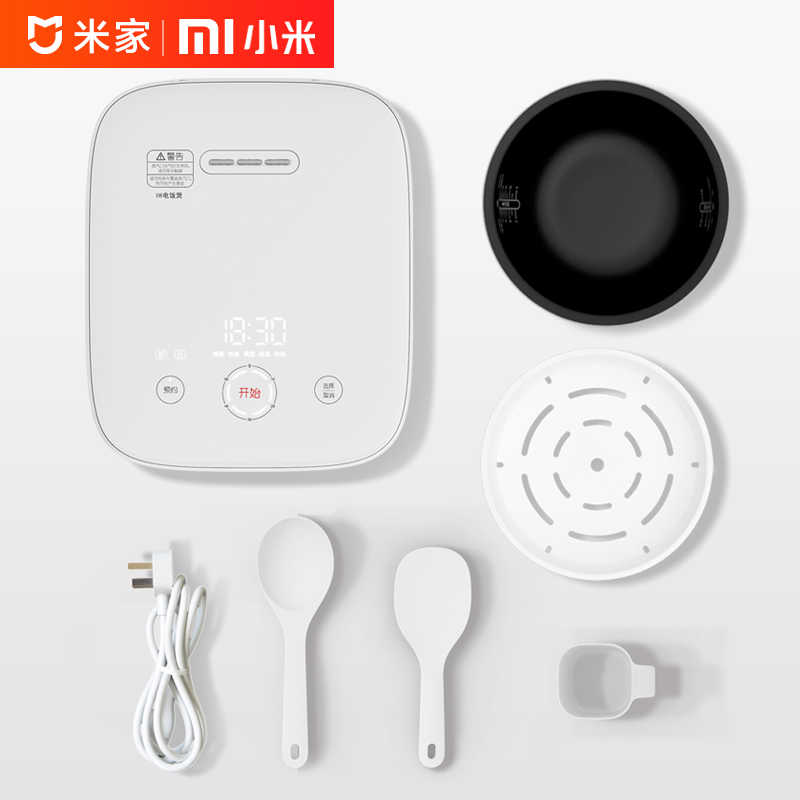 2017 IHFB01CM  Xiaomi ih intelligent rice cooker 3l alloy ih heating  cooker household appliances App wifi control