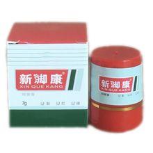 7g Natural Herbal Antibacterial Foot Cream Bacteriostatic Itching Dermatitis Beriberi Treatment Anti Fungus Feet Care Ointment