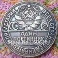 Оптовая продажа  1927 Россия  50 монет koneek  100% Копер  серебряное покрытие