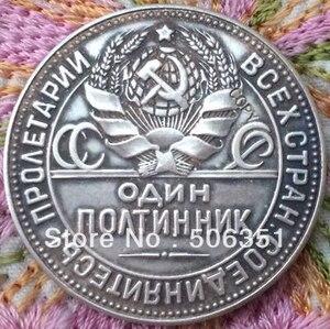 Оптовая продажа 1927, копия монет koneek 100% для России, производство посеребренных коперов