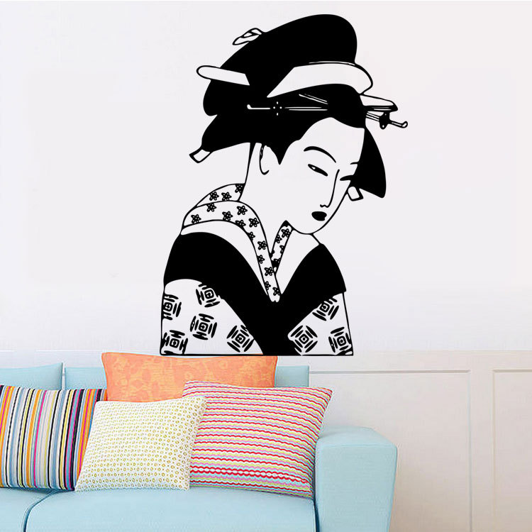 Online Get Cheap Japanese Wall Decal Sticker Living Room - Custom vinyl wall art decals   how to remove