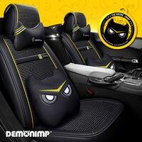 Автомобильные чехлы Стайлинг автомобиля подушки сиденья автомобиля площадку, подушки сиденья авто для Audi BMW TOYOTA роскошные кожаные + шелк ль