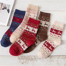 Hot sale! women's socks color autumn-winter female warm wool socks comfortable striped animal sock for lady girls funny socks