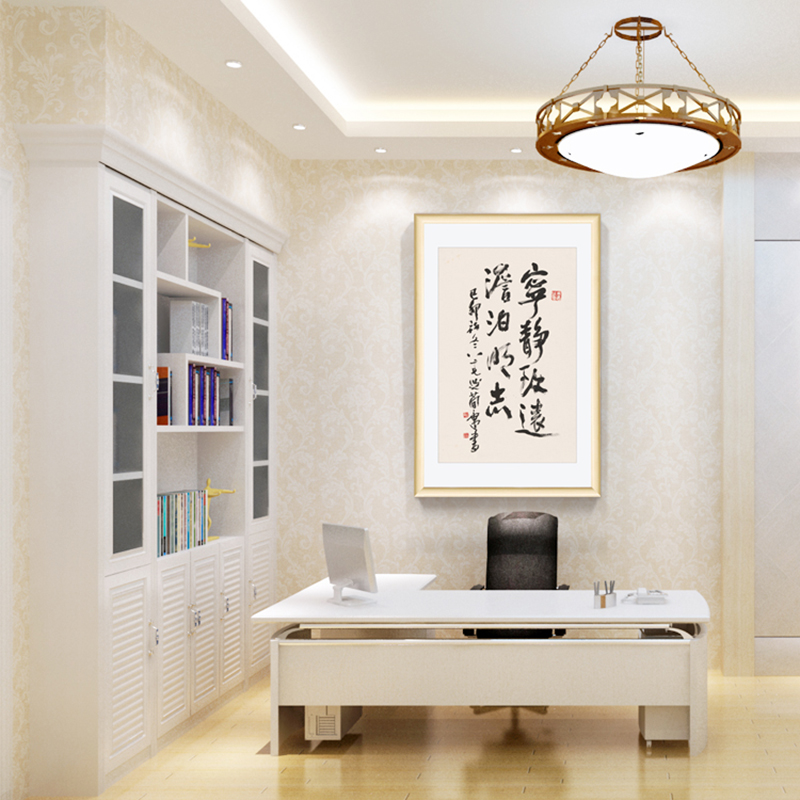 Chinese calligraphy and painting living room background wall frameless decorative painting