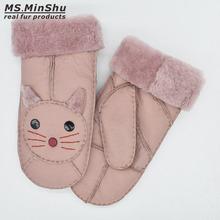 MS MinShu rękawiczki damskie kożuchy futrzane mitenki rękawiczki zimowe dla dorosłych rękawiczki zimowe 100 oryginalne futro z owczej skóry rękawiczki dziewczęce tanie tanio MS MinShu Unisex Cartoon Nadgarstek Moda MS37006