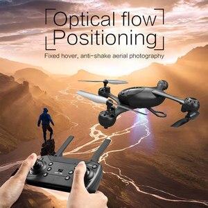 Image 3 - KF600 LM06ドローン4 18k/1080 1080p wifi fpvデュアルカメラオプティカルフローセンサポジショニングジェスチャー制御高度ホールドquadcopter vs SG106 PM9
