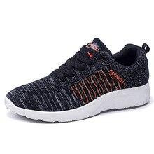 2019 Тканые мужские повседневная обувь Дышащая мужская обувь Tenis Masculino Обувь Zapatos Hombre