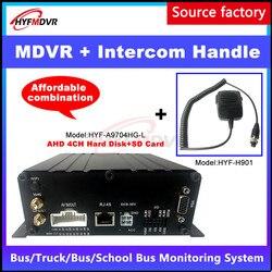 Z powrotem klip  łatwe do zawieszenia  i 360-stopni obrotowy uchwyt interkomu 4G GPS MDVR autobus szkolny/wóz strażacki/mały samochód