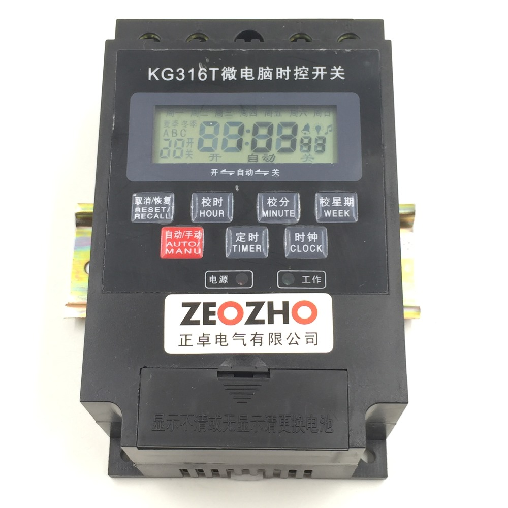 DC12V time control switch 12V solar energy storage battery timing switch street lamp controller DC timer dc 12v led display digital delay timer control switch module plc automation new