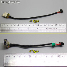 ChengHaoRan For HP Pavilion 15-AF 15-AC 15-AE 250 255 G4 15-BN 15-AY TPN-I120 TPN-C125 DC Power Jack Cable Charging Wire Cord notebook laptop dc power jack socket for hp pavilion 14 pavilion 15 envy 14 envy 15 charging port plug power connector