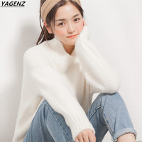2017 New Winter Women Short Sweater Thickening Warm Cozy Costume Loose Knit Sweater YAGENZ Fall Fashion
