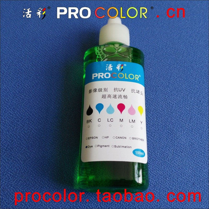 China pigment ink Suppliers