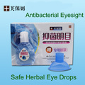 Сейф травяной капли для усталые глаза боли глаз видение улучшение, Анти - глаз Fatigu антибактериальные зрение