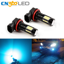 CN360 2PCS H8 H9 H11 LED Led Car lamp Auto Fog Lamp 2835SMD Light Super Bright DRL Daytime Running with ICE Blue 27pcs Chips