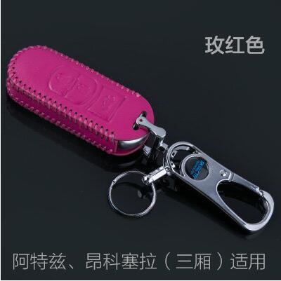Γνήσια δερμάτινη τσάντα κλειδιού, - Αξεσουάρ εσωτερικού αυτοκινήτου - Φωτογραφία 4