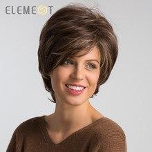 عنصر الاصطناعية 6 بوصة قصيرة وصلات شعر طبيعي مموج شعر مستعار مزيج براون غلويليس تأثيري حفلة استبدال شعر مستعار للنساء عالية الكثافة
