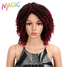 """Магические кудрявые синтетические парики для женщин 1"""" дюймов Короткие вьющиеся парики для женщин синтетические волосы смешанные цвета Косплей парики"""