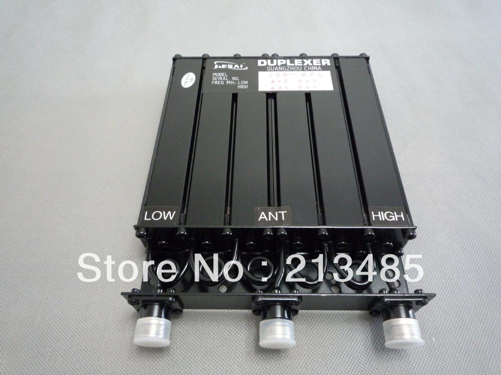 Repeater Duplexer:30W N-connector UHF 6 Cavity Duplexer SGQ-450A