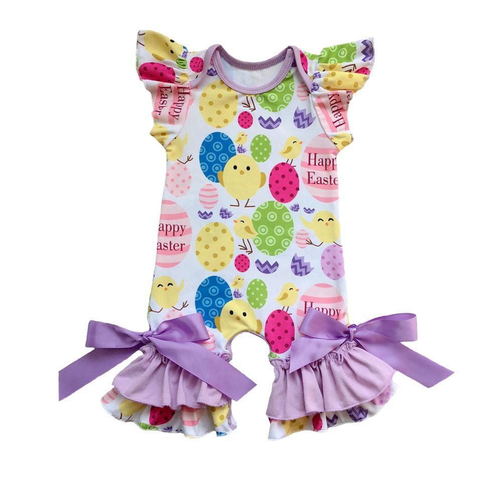 Valentine's Hearts Easter egg Spring Infant clothes silk ...