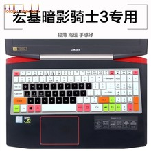 "Keyboard Protective Cover skin Protector for 15.6"" Acer Predator Helios 300 / Nitro 5 AN515 / Aspire VX 15 VX5-591G VX5 591G(China)"
