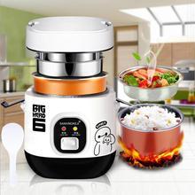 1.2L Мини рисоварка Пароварка студенческого общежития дома мини Милая кухонная машина электрическая 5 чашек маленькая портативная рисоварка