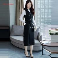 2017 Autumn New Women S Knit Dress Set Skirt Two Piece Suit Temperament Fashion Tide Aristocratic