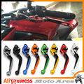 8 Colors New Adjustable Foldable Extendable Motorbike Brakes Clutch CNC Levers Kawasaki Z800 E version 2013 2014 2015