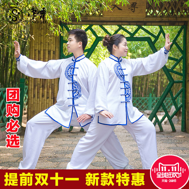 arts tai chi suits in the spring and autumn winter table costumes for men and women groups take morning uniforms карандаш для глаз provoc semi permanent gel eye liner 90 цвет 90 limo service variant hex name 1c1c1c