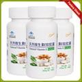 3 bottles/lot vitamin e supplement 250*60softgels/bottle