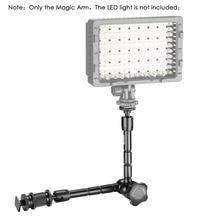 Adjustable Articulating Magic Arm