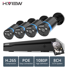 H.VIEW 8ch 1080p CCTV Camera System PoE H.265 4PCS CCTV Camera System 2mp Surveillance Kit PoE 48V Surveillance Kit