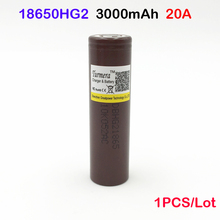 18650 HG2 3000mah font b electronic b font cigarette Rechargeable batteries power high discharge 20A large
