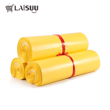 4 Size Yellow Poly Mailers Boutique Shipping Bags Couture Envelopes pack of 50