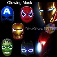 LED Glowing Superhero Children Mask For Kid Avengers Marvel Spiderman Ironman Captain America Hulk Batman Party