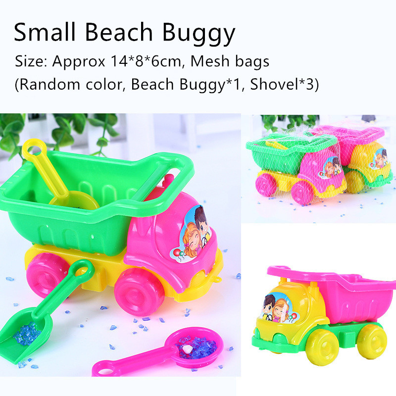 Beach Toys Kid Paddle Playing with Sand Beach Buggy Shovel Summer Seabeach Holiday Water Outdoor Toys 4