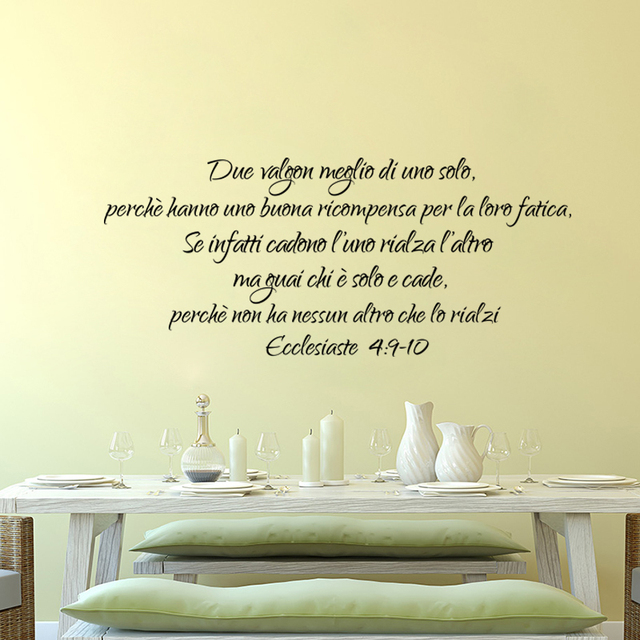 Italian Ecclesiaste Vinyl Wall Sticker Wall Decals Wallpaper for ...