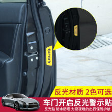 Car Door safety reflective sticker open reflective sticker door tip warning sticker set(China)