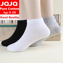 Jqjq  Pure Cotton Children Socks Summer No Thread For Boys & Girls From 3 To 12 Years Old Pairs/lot