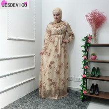 Luxury Muslim Lace Embroidery Bronzing Abaya Full Dresses Cardigan KimonoLong Robe Gowns Jubah Middle East Eid Ramadan Islamic