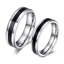 Кольца из нержавеющей стали, классические обручальные кольца для мужчин и женщин, черные и серебряные кольца, ювелирные изделия для пар
