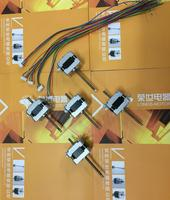 EU ship 5pcs Linear stepper motor 16HSL3404 12V 0.4A 0.01mm stepper length, hollow shaft longs motor cnc router