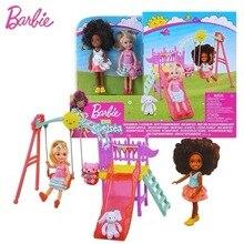 Original Brand Barbie Dream House  Little Mermaid Mini Baby Dolls Boneca for Girls 8 Cm Toys Children New Model