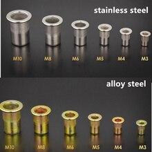 120 шт. M3 M4 M5 M6 M8 M10 легированная сталь/нержавеющая сталь с плоской головкой заклепки гайки с заклепками