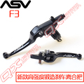 motorcycles modified high strength folding brake lever clutch handle horn