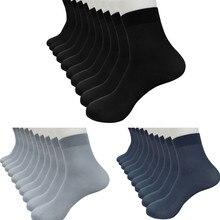 Большая распродажа 10 пар бамбуковое волокно Ультра-тонкие эластичные шелковистые короткие шелковые чулки мужские носки