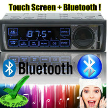 2015 New Car radio car audio Stereo FM Radio MP3 Audio Player Touch Screen Control Bluetooth W/USB Port and SD/MMC Card Reader
