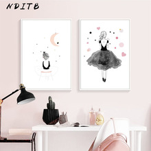 NDITB Baby Girl Nursery Wall Art Canvas Posters and Prints Cute Cartoon Painting Decorative Picture Kids Bedroom Decoration